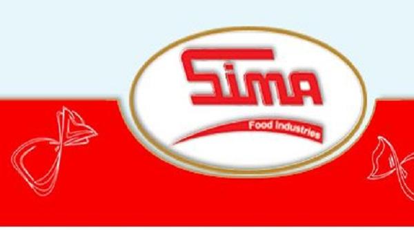نتيجة بحث الصور عن شركة سيما للتصنيع الغذائي